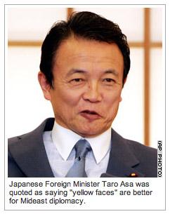 Asa Taro